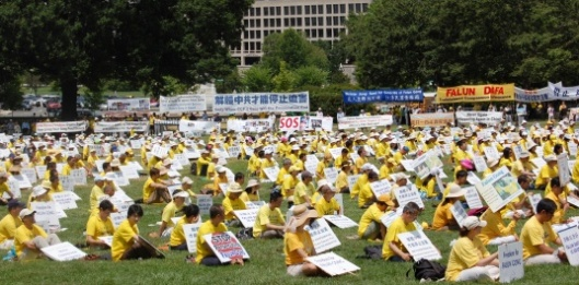 Falun Gong Rally in Washington, DC