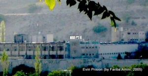 The notoriously brutal Evin Prison, Tehran.