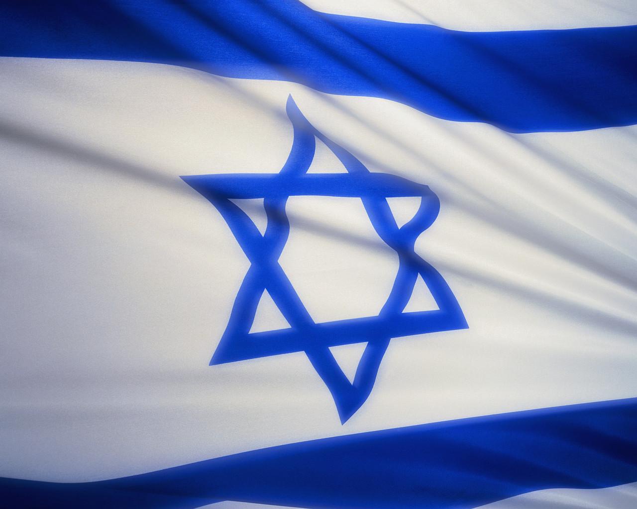 Israeli Flag