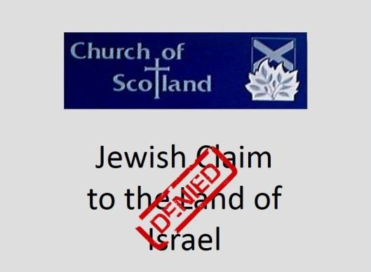 CofS Israel2