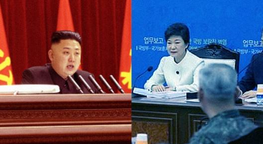 Kim Jung Un Park Geun-hye